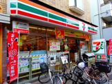 セブンイレブン世田谷区赤堤4丁目店