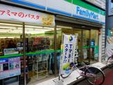 ファミリーマート世田谷区日大通り