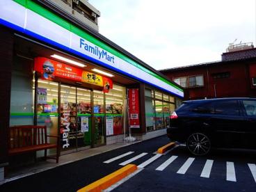 ファミリーマート杉並下高井戸二丁目店の画像1