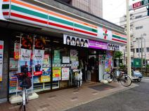 セブンイレブン世田谷松原駅前店