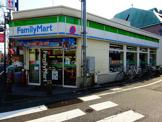 ファミリーマート永福町駅南店