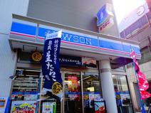 ローソン永福二丁目店