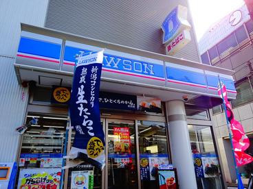 ローソン永福二丁目店の画像1