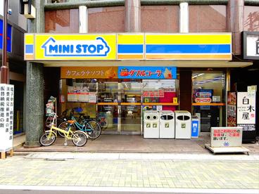 ミニストップ永福町駅前店の画像1
