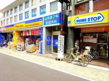 ミニストップ永福町駅前店の画像2