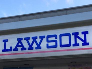 ローソン 新開地二丁目の画像1