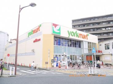 ヨークマート 下板橋店の画像1