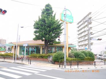 サイゼリヤ 志村2丁目店の画像1