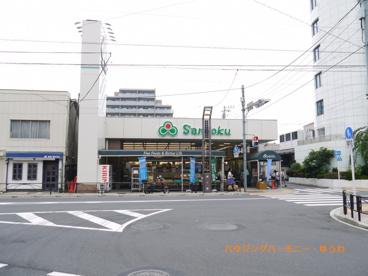 食品スーパーマーケット 三徳 志村店 の画像2