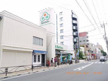 食品スーパーマーケット 三徳 志村店 の画像3