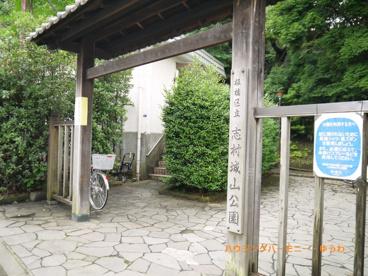 板橋区立 志村城山公園の画像1