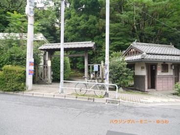 板橋区立 志村城山公園の画像3