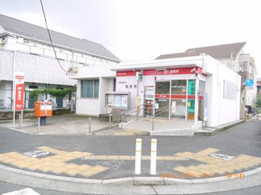 板橋高島平郵便局の画像1
