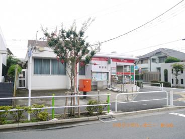 板橋高島平郵便局の画像5