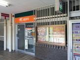 神戸神陵台郵便局