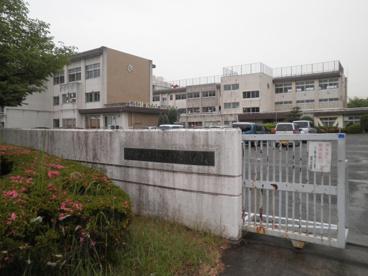日進市立 相野山小学校の画像1