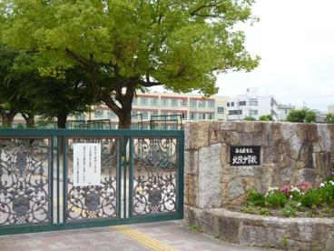 名古屋市立北陵中学校の画像1