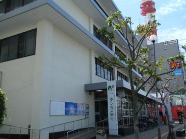 ゆうちょ銀行 兵庫店の画像1