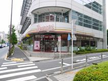 デニーズ 高田馬場店