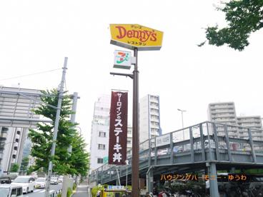 デニーズ 高田馬場店の画像4