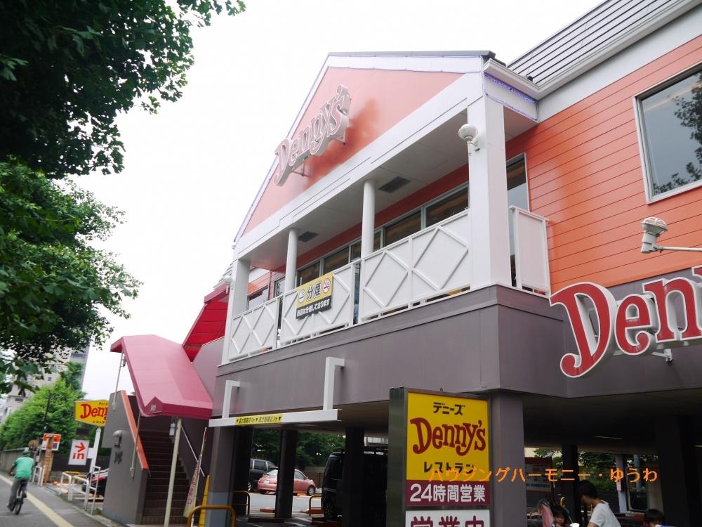 デニーズ 北池袋店の画像