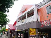 デニーズ 北池袋店