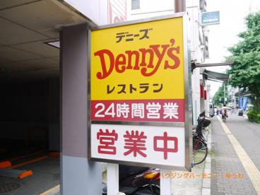 デニーズ 北池袋店の画像2