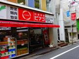 miniピアゴ桜上水5丁目店