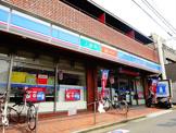ローソン世田谷桜上水四丁目店