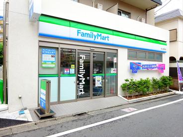 ファミリーマート 桜上水駅北店 の画像1