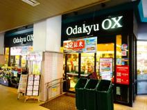 OdakyuOX梅ヶ丘店