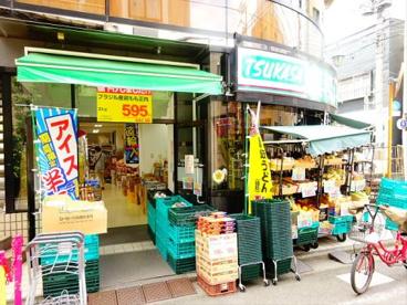 スーパーつかさ梅丘店 の画像1
