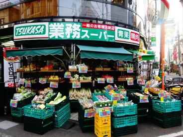 スーパーつかさ梅丘店 の画像2