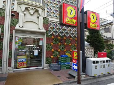 デイリーヤマザキ 杉並和泉店 の画像1