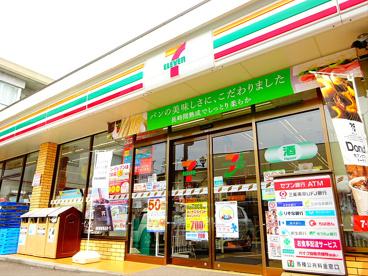 セブンイレブン永福北口店 の画像1