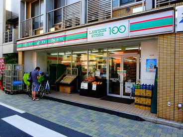 ローソンストア100 永福町店の画像1