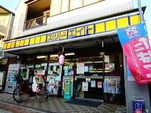 ヒロマルチェーンスリーエイト 永福北口店