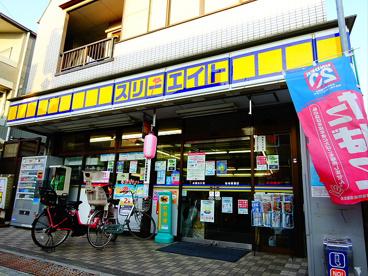 ヒロマルチェーンスリーエイト 永福北口店の画像1