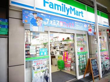 ファミリーマート 方南町駅前店 の画像1