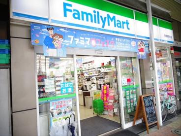ファミリーマート 方南町駅前店 の画像2