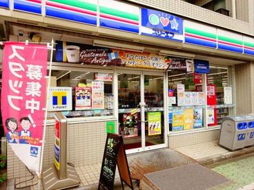 スリーエフ 杉並方南町店の画像1