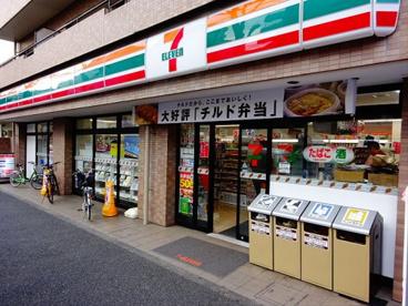 セブンイレブン 杉並堀ノ内1丁目店の画像1