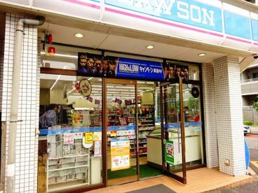 ローソンストア100方南町店の画像2