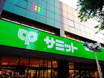 サミットストア和泉店の画像1