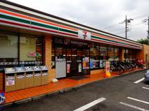 セブン‐イレブン 浜田山鎌倉街道店