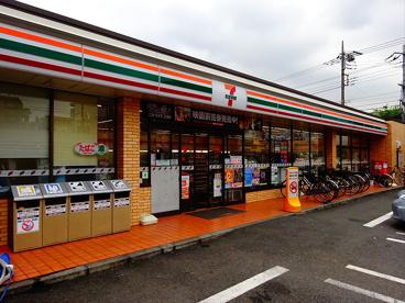 セブン‐イレブン 浜田山鎌倉街道店の画像1