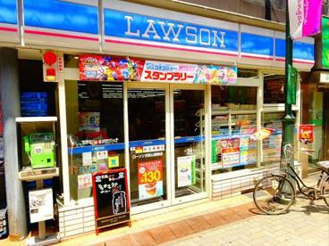 ローソン 浜田山駅前店の画像1