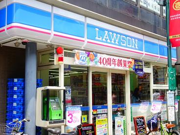 ローソン 浜田山駅前店の画像2