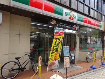 サンクス西永福駅前店の画像1