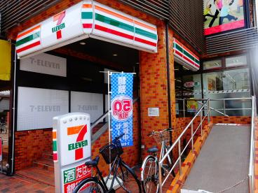 セブン‐イレブン 浜田山メインロード店の画像1